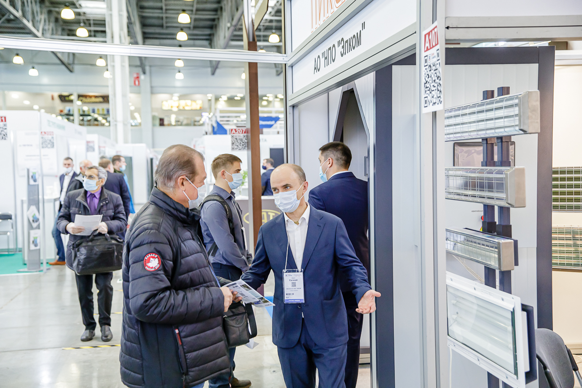 ExpoCoating Moscow 2020 results