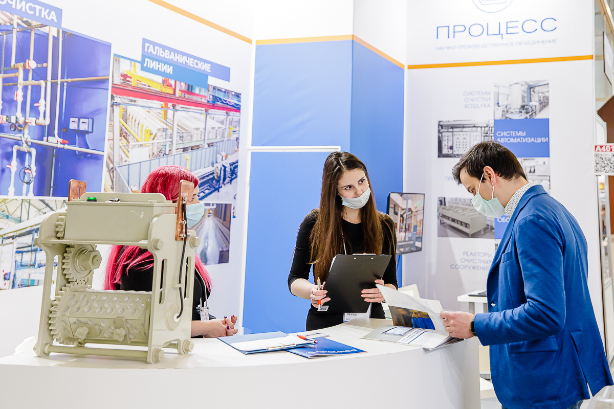 Find new customers at ExpoCoating Moscow 2021