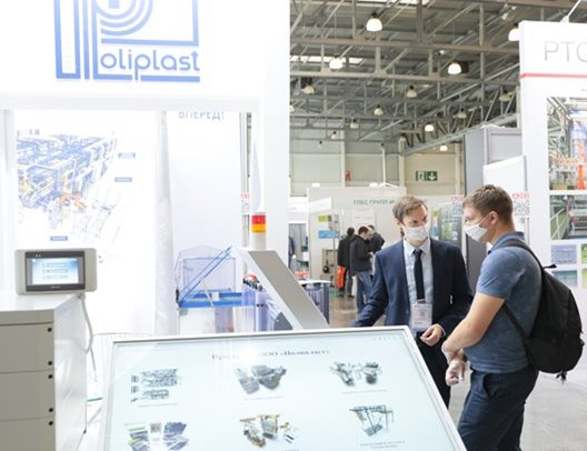 ExpoCoating Moscow will be held on 26-28 October 2021